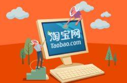 nhap-hang-taobao-6
