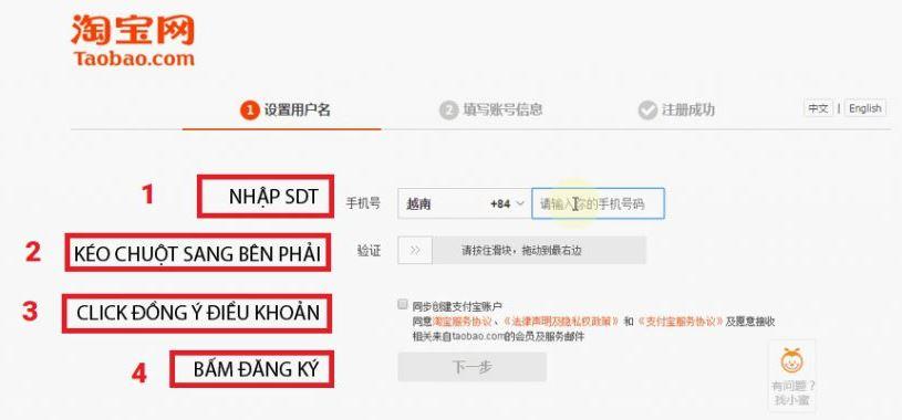 nhap-hang-tren-taobao-1