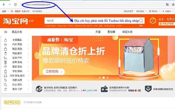 Gặp lỗi trong việc truy cập Taobao.com