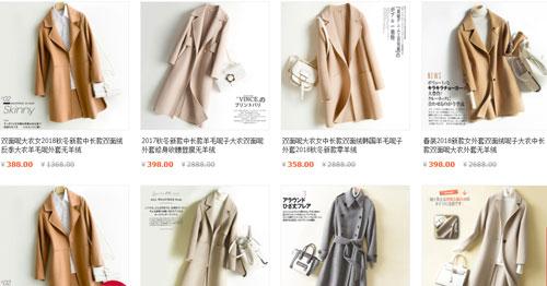 áo dạ lông cừu quảng châu