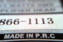 Made in PRC là gì