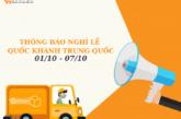 Thông báo lịch nghỉ lễ Quốc Khánh Trung Quốc 2021
